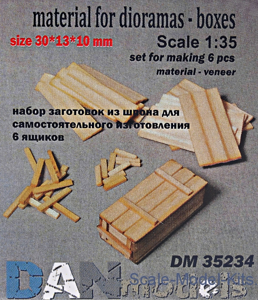 Material for dioramas - wooden boxes, 6 pcs