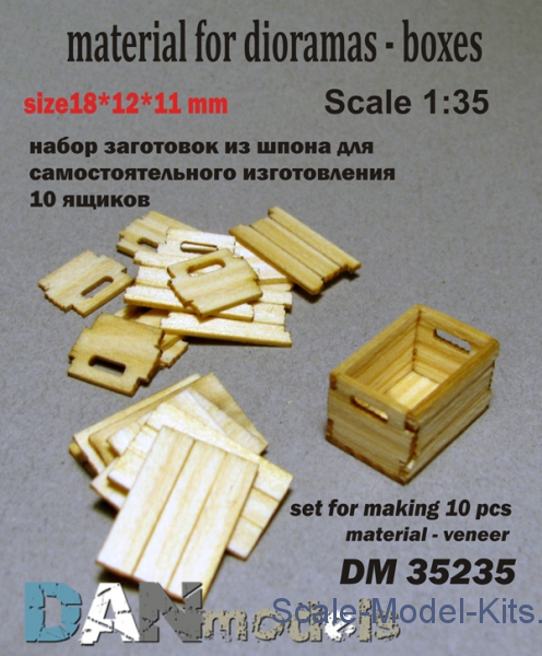 Material for dioramas - boxes, 10 pcs