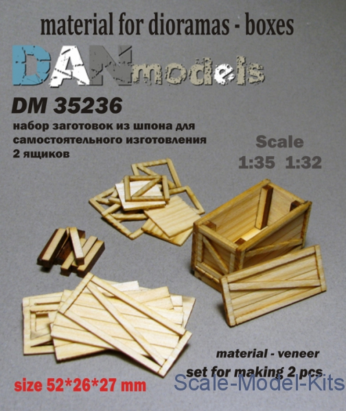 Material for dioramas - boxes, 2 pcs