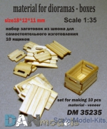 DAN35235 Material for dioramas - boxes, 10 pcs
